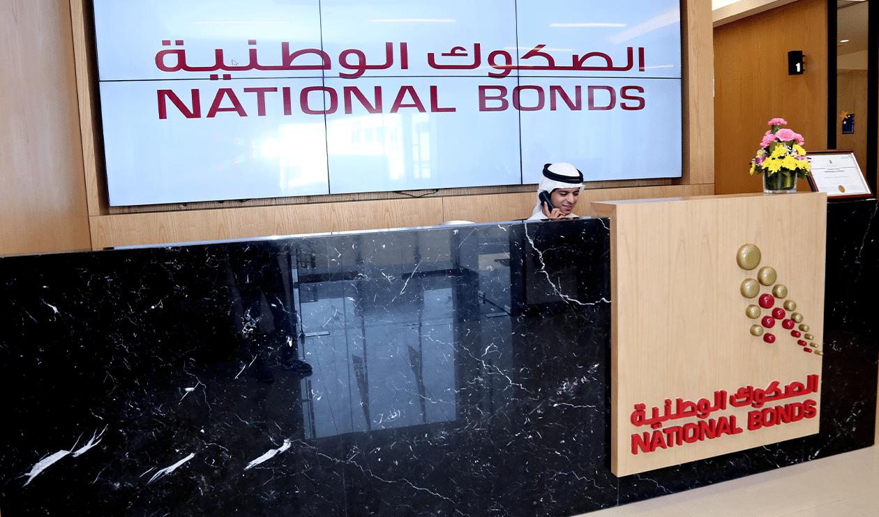 national-bonds-2